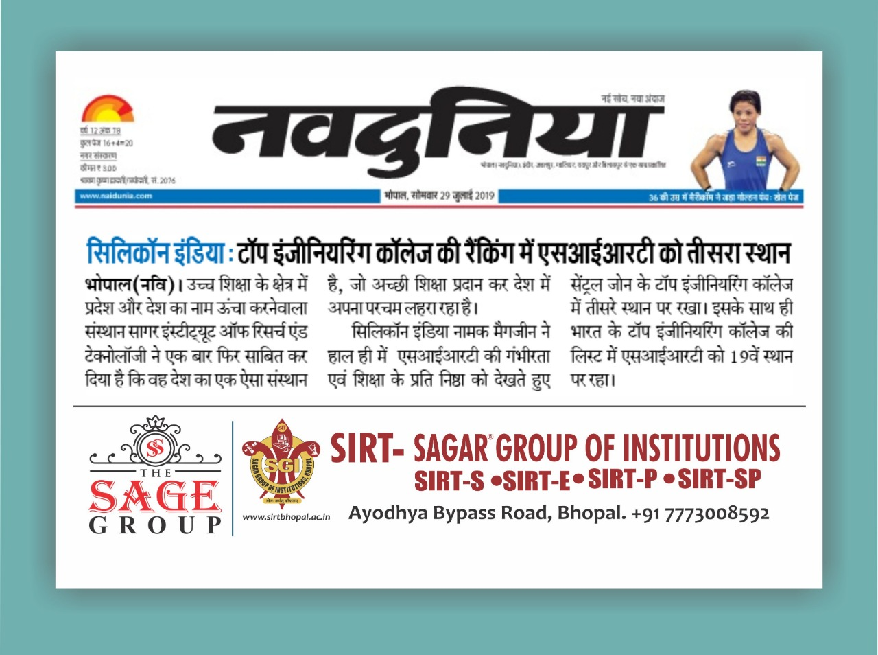 Top Engineering Colleges in MP|Best Engineering Colleges in MP | SIRT